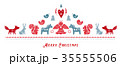 Scandinavian style Christmas banner, background 35555506