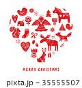 抽象的 クリスマス コレクションのイラスト 35555507