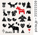 Christmas illustrations, hand drawn elements in Scandinavian style 35555509