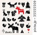 抽象的 クリスマス コレクションのイラスト 35555509