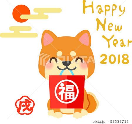 2018戌年の年賀イラスト 柴犬と福袋 35555712