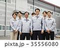工場 仲間 同僚の写真 35556080