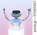 ロボット アンドロイド サイボーグのイラスト 35560367