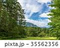 戸隠 風景 高原の写真 35562356