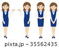 女性 バリエーション OLのイラスト 35562435