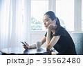 女性 若い カフェの写真 35562480
