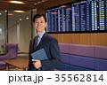 ビジネスマン 空港 オフィス ビジネス イメージ 35562814