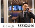 ビジネスマン 空港 オフィス ビジネス イメージ 35562840