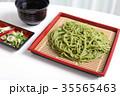 茶そば 蕎麦 食べ物の写真 35565463