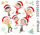 クリスマス 家族 人々のイラスト 35565470