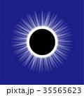 皆既日食のイメージ 35565623