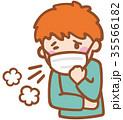 体調不良 子供 風邪のイラスト 35566182