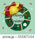 クリスマス xマス xマス 35567154
