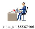 男性 ビジネス ノートパソコンのイラスト 35567406