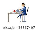 男性 仕事 ビジネスのイラスト 35567407