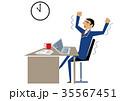 残業 ビジネス オフィスのイラスト 35567451