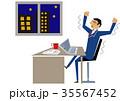 残業 ビジネス オフィスのイラスト 35567452