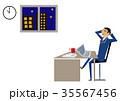 残業 ビジネス オフィスのイラスト 35567456