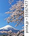 富士山 春 花の写真 35567477