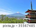 新緑の葉桜と五重塔 そして富士山 35567485