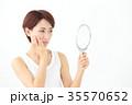 ビューティー 悩む 女性の写真 35570652