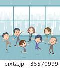 人々 人物 ビジネスのイラスト 35570999