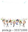 人々 人物 ビジネスのイラスト 35571000