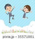 人々 人物 会社員のイラスト 35571001