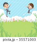 人々 人物 会社員のイラスト 35571003