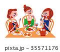 女子会 ディナー 35571176
