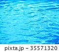 水 35571320