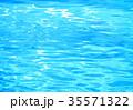 水 35571322