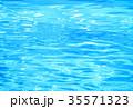 水 35571323