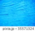 水 35571324