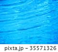 水 35571326