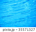 水 35571327