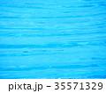 水 35571329
