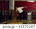 ボウリングを楽しむビジネスパーソン 35572167