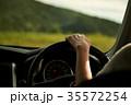女性 運転 ドライブの写真 35572254
