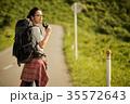 女性 バックパッカー 女子旅の写真 35572643