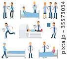 医師 医者 患者のイラスト 35573034