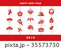 年賀状 縁起物 正月のイラスト 35573730