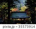 大窪寺 寺 秋の写真 35573914