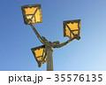 Old vintage metal street lamp 35576135