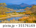 大仙市 鶯野 風景の写真 35576169