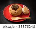 パンシチュー Stew that takes into bread 35576248