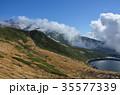 鳥海山 鳥海湖 風景の写真 35577339