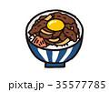 牛丼 35577785