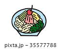 冷やし中華 食べ物 麺類のイラスト 35577788