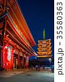 浅草寺 宝蔵門 仁王門の写真 35580363